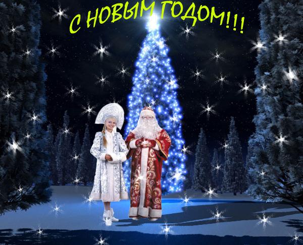 Творческая работа Федорова Владислава